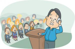 Начинающий оратор