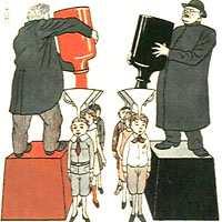 Оболванивание детей